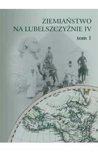 Ziemiaństwo na Lubelszczyźnie IV - Ziemianie w podróży, tom 1