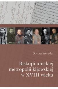 Biskupi unickiej metropolii kijowskiej w XVIII wieku