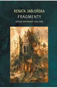 Fragmenty. Urywki wspomnień 1939–2009