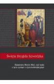 Święta Brygida Szwedzka, Objawienie o Marcie i Marii