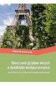 Nauczanie języków obcych a dydaktyka wielojęzyczności