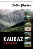Kaukaz. Wspomnienia